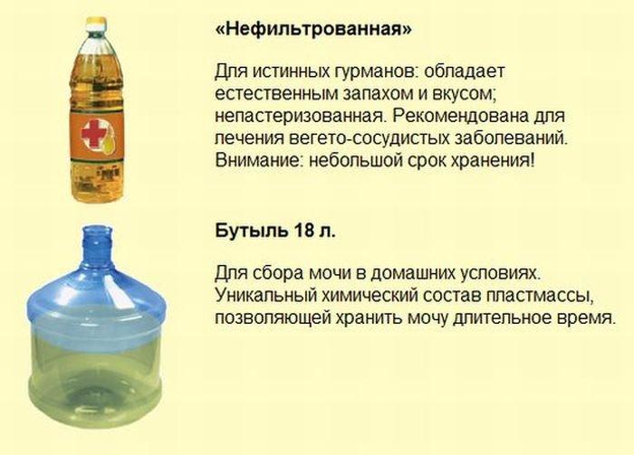 russkaja_mocha_4_foto_3 (700x503, 50Kb)