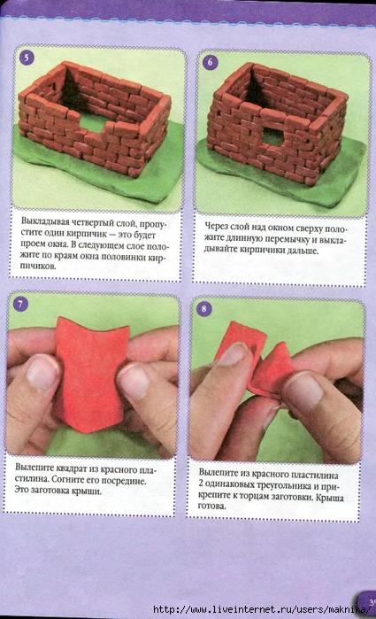 Поделки из пластилина инструкции