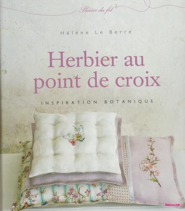 Herbier au point de croix - Helene Le Berre (614x700, 270Kb)
