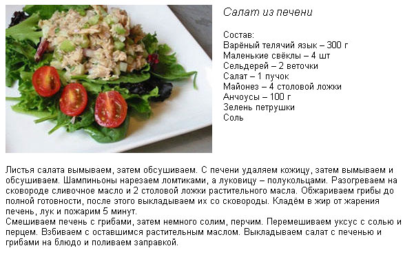 Печенье на скорую руку, рецепты с фото на RussianFood.com ...