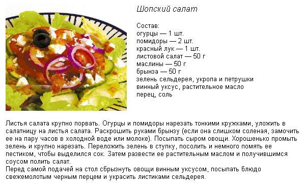 Как приготовить шоколадную колбасу рецепт