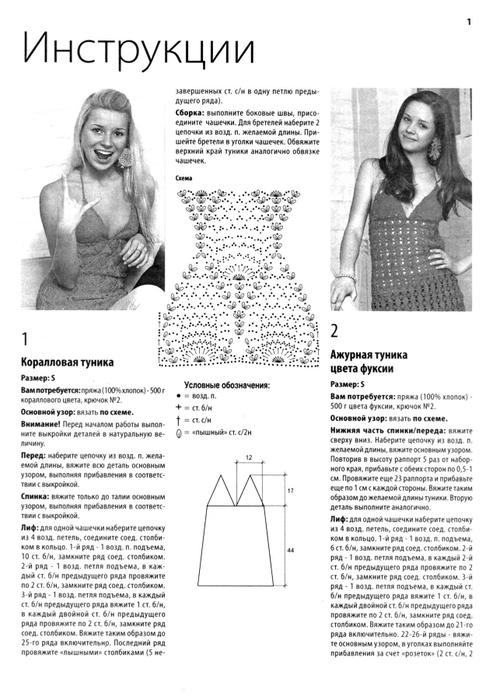青少年的时尚针织 - maomao - 我随心动