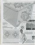 Превью 1-880054 (550x700, 170Kb)