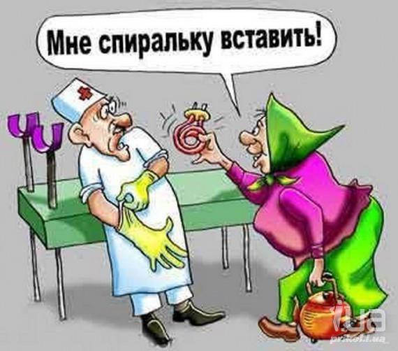 """Яценюк рассказал, когда станет возможна индексация пенсий и зарплат: """"Сначала нужно заработать"""" - Цензор.НЕТ 698"""