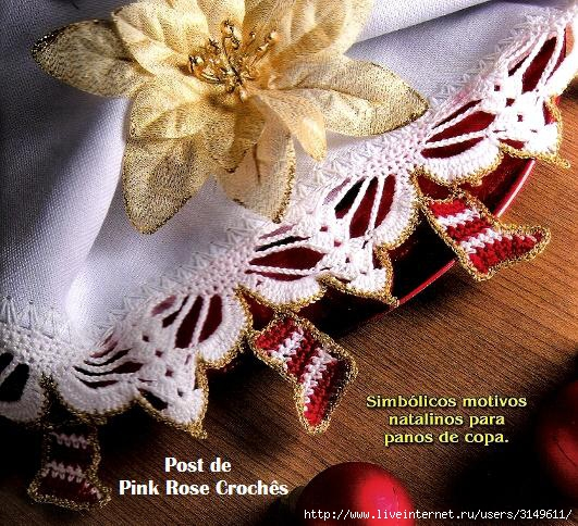 3149611_Barrado_de_Natal_Botinhas_em_Croche (531x484, 250Kb)