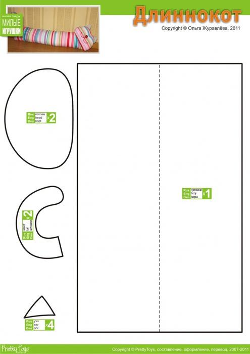Длиннокот (495x700, 60Kb)