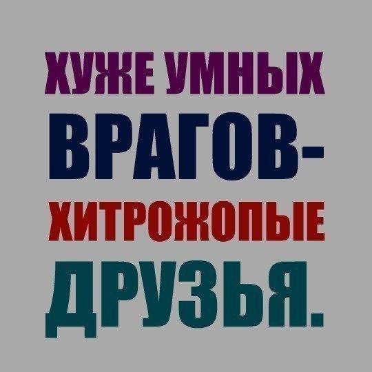 431435_408291955852145_1748084069_n (540x540, 27Kb)
