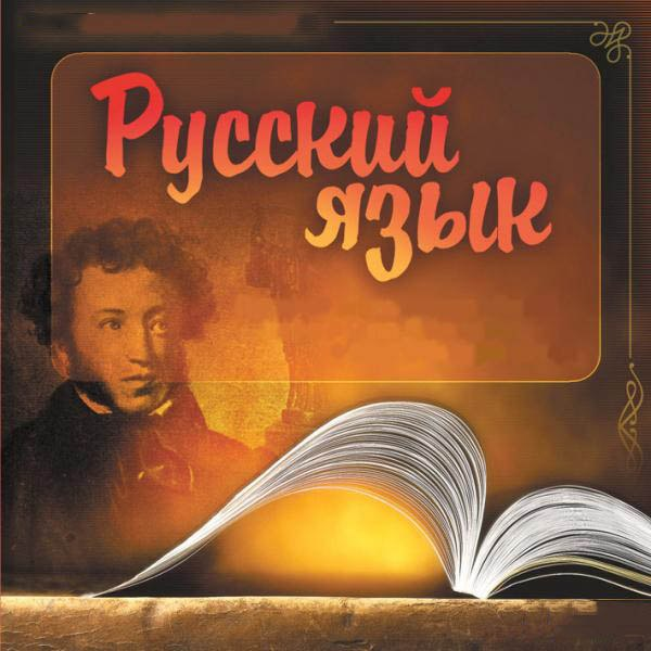 пушкин (600x600, 55Kb)