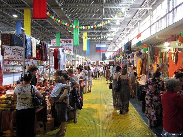 выставка ярмарка индийских товаров в Воронеже (1) (700x525, 389Kb)