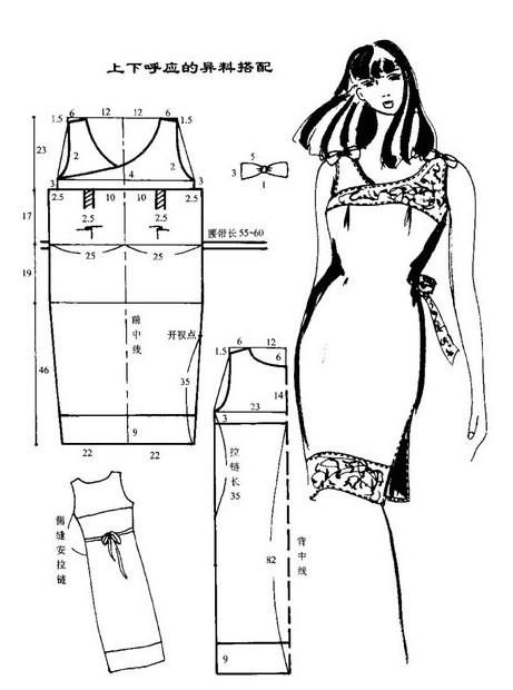 Сшить платье со шлейфом своими руками