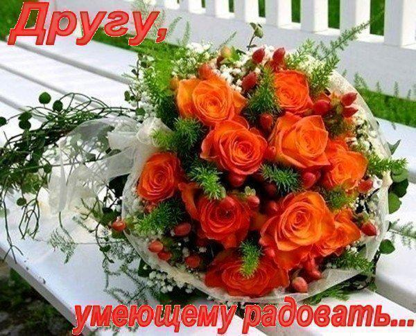 http://img0.liveinternet.ru/images/attach/c/5/88/104/88104502_hjps.JPG