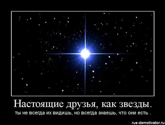 1868538_3791tf0eup (700x529, 30Kb)