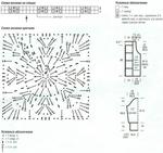 Превью 3 (700x658, 276Kb)