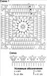 Превью dgemper-iz-krug-motivov-sx2 (373x600, 180Kb)