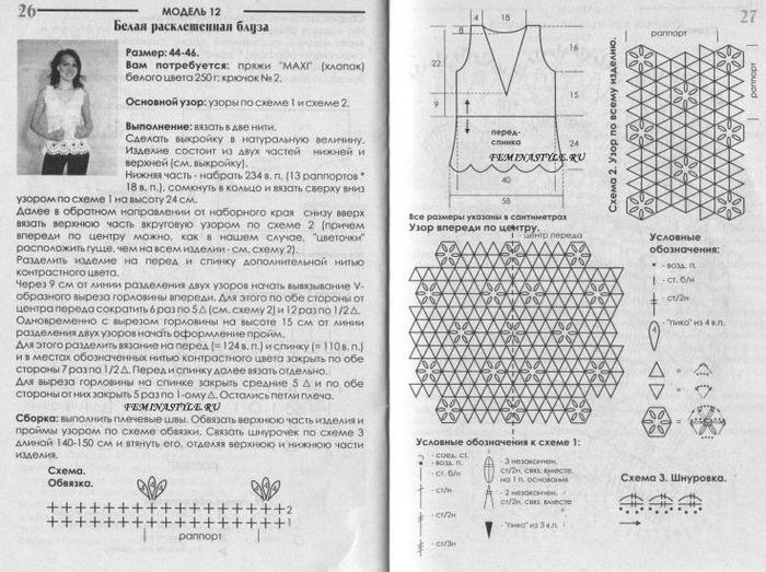 описание (700x523, 147Kb)