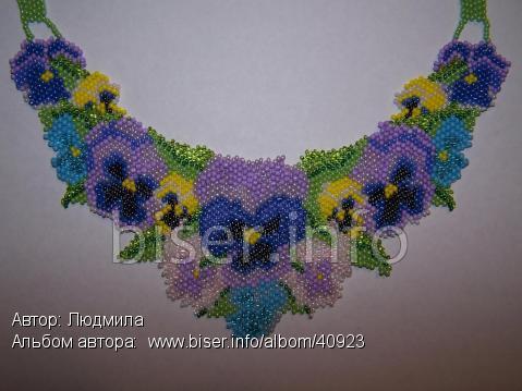 biser.info_40923_kole-an-utiny