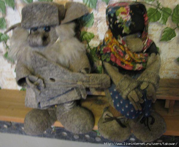 Мышкин. Музей Русские валенки/1413032_Valenki06 (600x491, 126Kb)