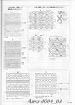 Превью Amu 2004_03_Page_58 (505x700, 246Kb)