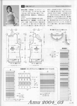 Превью Amu 2004_03_Page_64 (505x700, 236Kb)