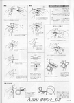 Превью Amu 2004_03_Page_82 (505x700, 217Kb)