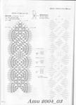 Превью Amu 2004_03_Page_83 (506x700, 226Kb)