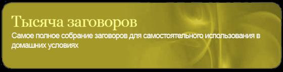 1339299450_Bezuymyannuyy (560x143, 52Kb)