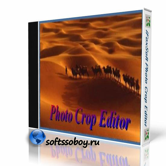 4854621_iFoxSoft_Photo_Crop_Editor_v2 (550x550, 86Kb)