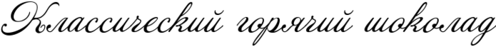 2979398_46 (700x66, 14Kb)
