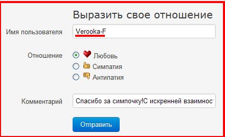 3726295_otnosheniya2_1_ (440x268, 13Kb)