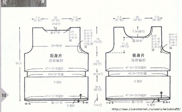 дп1 - копия (700x431, 110Kb)