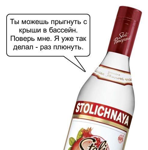butylka_podskazhet_10_foto_5 (492x499, 36Kb)