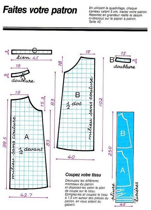 LaRobeDeCampagne3 (504x700, 73Kb)