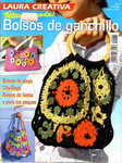 Журнал Laura Creativa. Bolsos de ganchillo — №5 — 2008