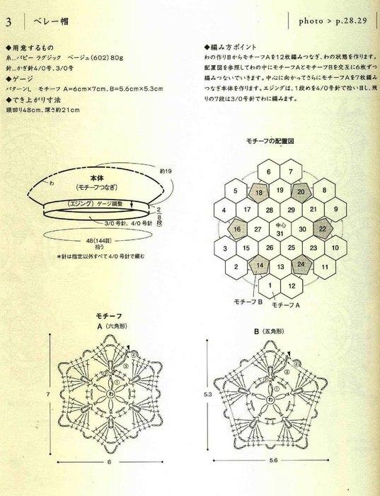 qMVPSAJAYf4 (537x700, 88Kb)