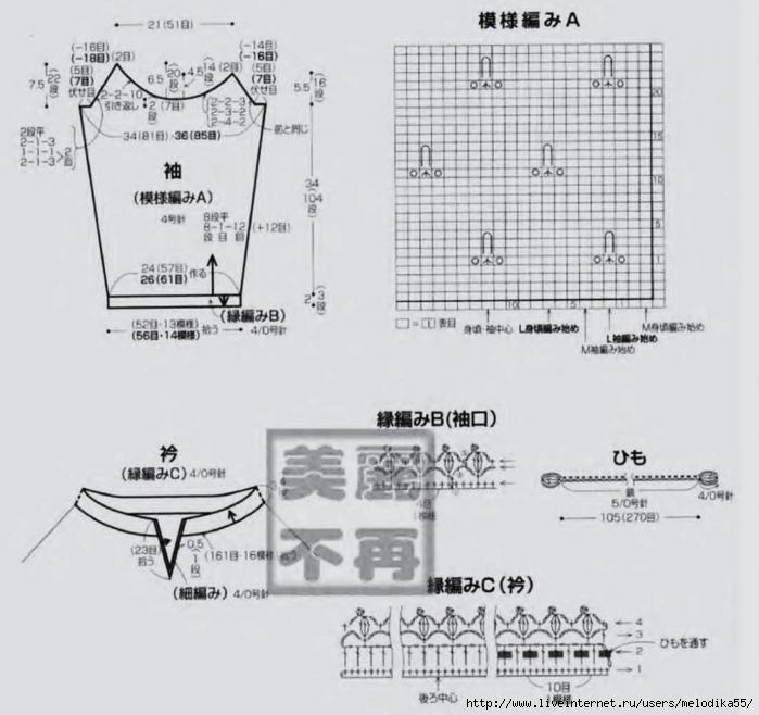 ккв4 - копия (700x658, 202Kb)