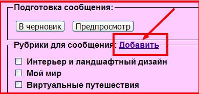3726295__1_ (389x185, 11Kb)