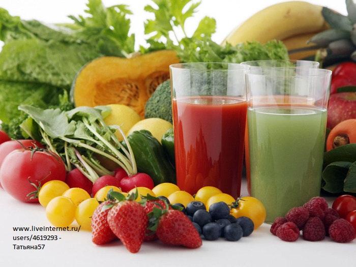 Cалаты и напитки, способствующие снижению уровня холестерина (700x525, 109Kb)