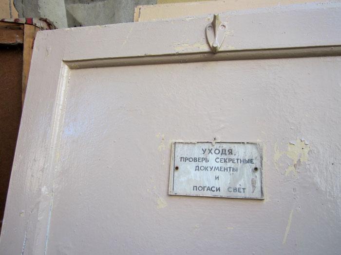 Усачевско-Чернявское женское училище new 07 (700x525, 77Kb)