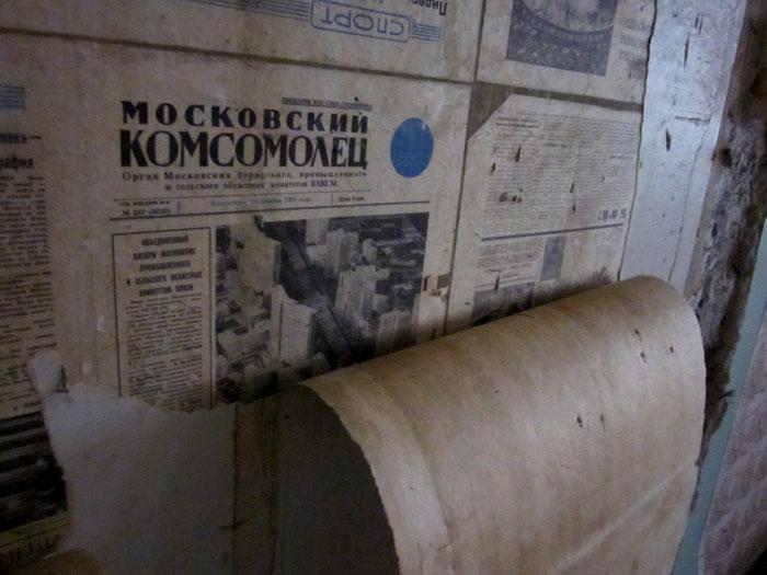 Усачевско-Чернявское женское училище new 21 (700x525, 94Kb)