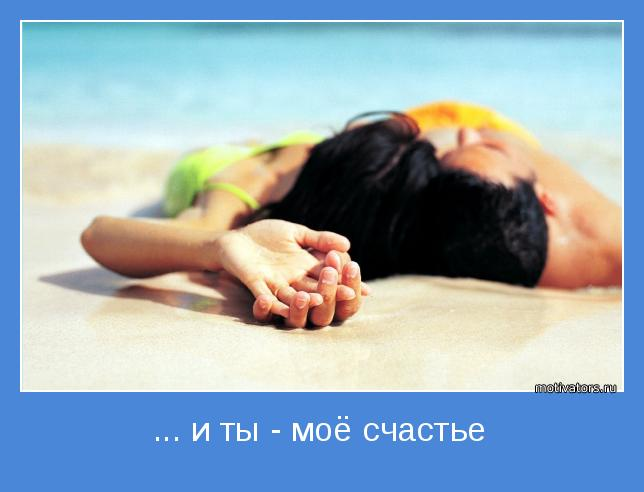 motivator-36586 (644x492, 28Kb)