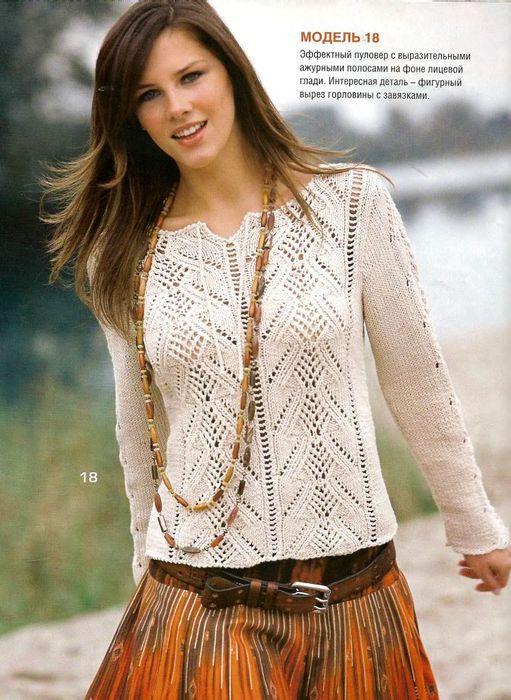 Ажурный пуловер цвета экрю