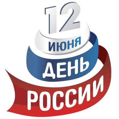 V-Ulan-Ude`-prodlyat-dvizhenie-transporta-na-Den-Rossii (400x400, 32Kb)