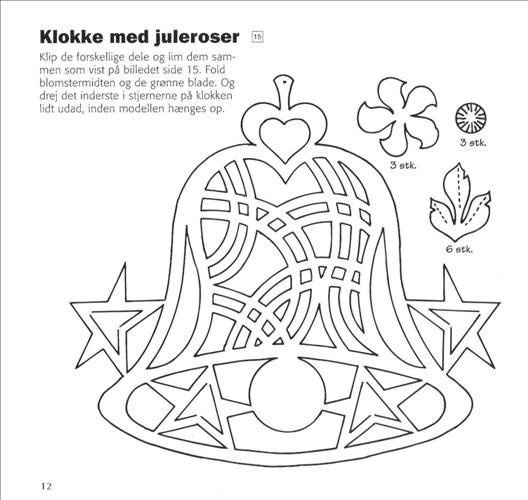 1155275_dzwonek_bn (528x500, 61Kb)
