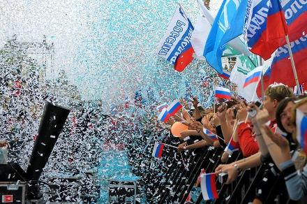 День России 9 (440x292, 93Kb)