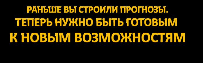3084963_SLOGAN_4 (700x217, 85Kb)