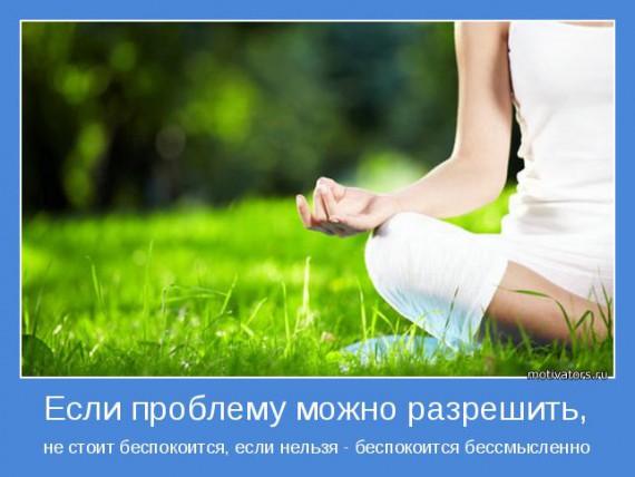 4524271_1337795178_394_1337806060_motivator36088 (570x428, 52Kb)