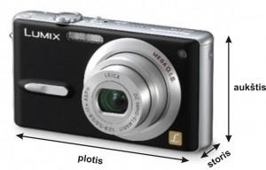 fotoaparatas-300x192 (300x192, 13Kb)