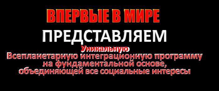 3084963_LOGO_KOMPL_8 (700x291, 147Kb)