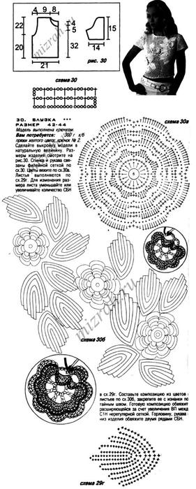 схема цветок и лист (281x700, 127Kb)