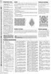 Превью 051 (490x700, 239Kb)